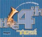 Die Vierte (CD)